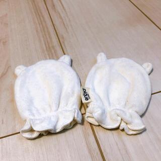 ジェラートピケ(gelato pique)のジェラートピケ  ミトン(手袋)