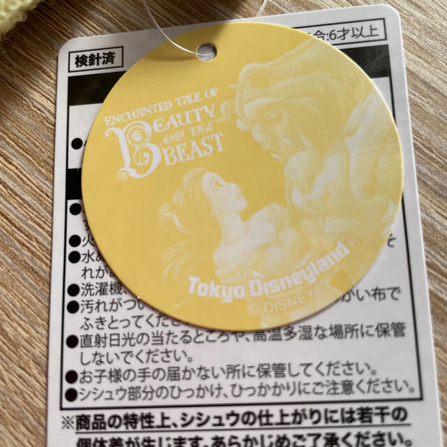 Disney(ディズニー)の【新品】美女と野獣 ポーチ 東京ディズニーリゾート レディースのファッション小物(ポーチ)の商品写真