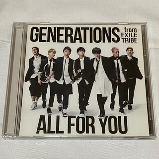 ジェネレーションズ(GENERATIONS)のALL FOR YOU(ポップス/ロック(邦楽))