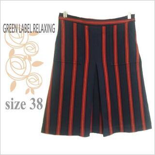 グリーンレーベルリラクシング(green label relaxing)の【グリーンレーベルリラクシング】紺赤マルチストライプ柄ウール混膝丈スカート*38(ひざ丈スカート)