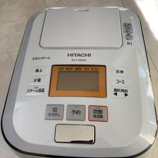 ヒタチ(日立)のHITACHI RZ-V100CM 5.5合炊き 炊飯器 2020年製(炊飯器)