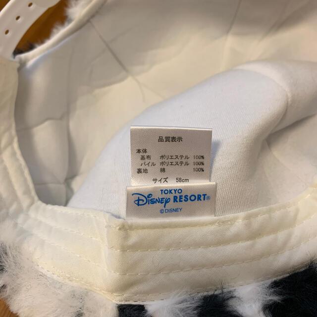 Disney(ディズニー)のディズニー 101匹わんちゃん 帽子 エンタメ/ホビーのおもちゃ/ぬいぐるみ(キャラクターグッズ)の商品写真