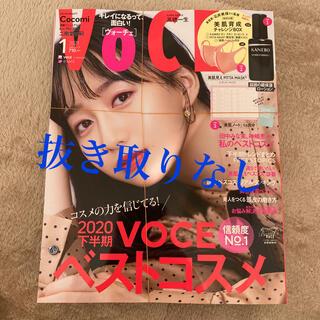 カネボウ(Kanebo)のVOCE1月号(美容)