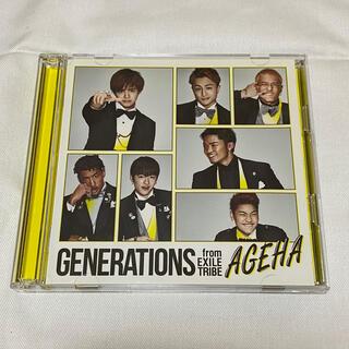 ジェネレーションズ(GENERATIONS)のAGEHA(ポップス/ロック(邦楽))