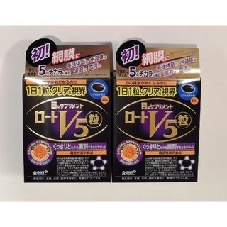 ロートセイヤク(ロート製薬)の新品 ロート製薬 ロートV5 粒 30粒 2個セット サプリメント 目(その他)