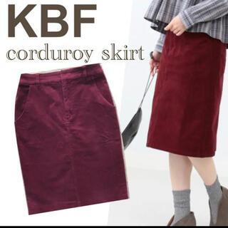 KBF - KBF ボルドー タイトスカート コーデュロイ