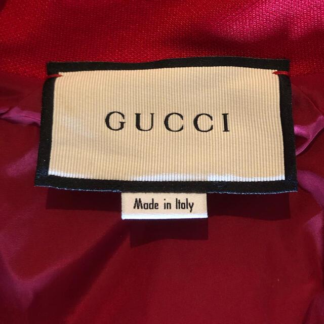 Gucci(グッチ)の最終値下 GUCCI オーバーサイズ テクニカル ジャージー メンズ グッチ メンズのトップス(ジャージ)の商品写真