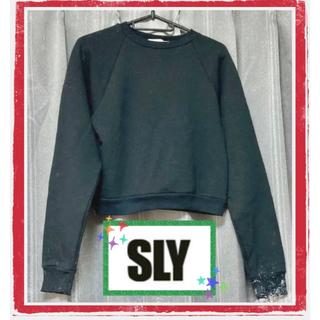 SLY - SLYトレーナー