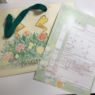 ポケモンブライダル 紙袋&婚姻届(ピカチュウ デザイン)(結婚/出産/子育て)