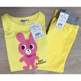ホットビスケッツ(HOT BISCUITS)のホットビスケッツ 長袖シャツ、長ズボン(Tシャツ/カットソー)