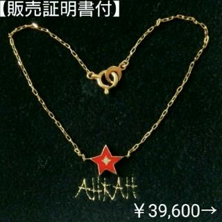 AHKAH - アーカー ダイヤモンド付星/スターモチーフのK18ブレスレット