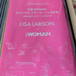 Lisa Larson - 日経woman リサローラン万年筆