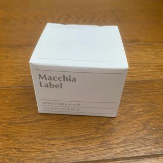 マキアレイベル(Macchia Label)のマキアレイベル モフモフ猫様専用★(オールインワン化粧品)