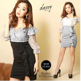 dazzy store - デイジーストア♡ドレス