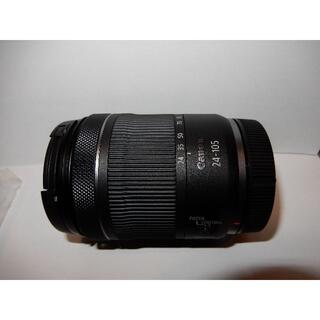 Canon - Canon RF24-105mm F4-7.1 IS STM