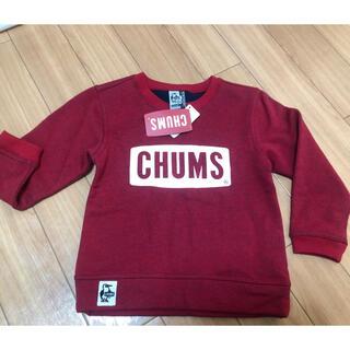 チャムス(CHUMS)のチャムス トレーナー 新品(ジャケット/上着)
