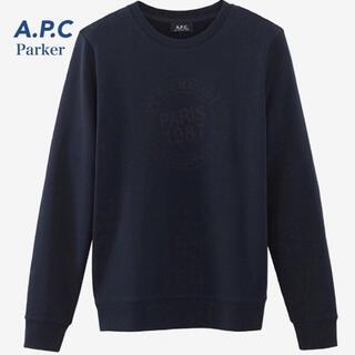 アーペーセー(A.P.C)の【新品】A.P.Cパーカー(紺)(パーカー)