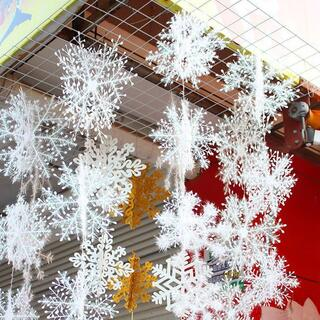 クリスマス 雪の華 雪の結晶 ツリー 飾り 装飾 オーナメント 9個セット(その他)
