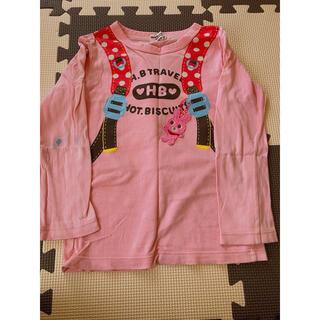 ホットビスケッツ(HOT BISCUITS)の①ミキハウス ホットビスケッツ ロンT 120cm(Tシャツ/カットソー)