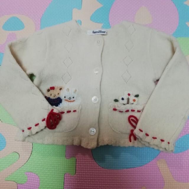 familiar(ファミリア)の訳ありカーディガン キッズ/ベビー/マタニティのベビー服(~85cm)(ニット/セーター)の商品写真