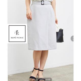 ロペピクニック(Rope' Picnic)の未使用♡ロペピクニック♡ラップ風ベルト付スカート(ひざ丈スカート)