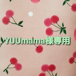 スーパージュニア(SUPER JUNIOR)のYUUmama様専用(ミュージック)