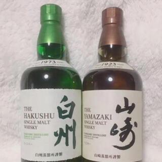 山崎・白州ウイスキーセット 700ml