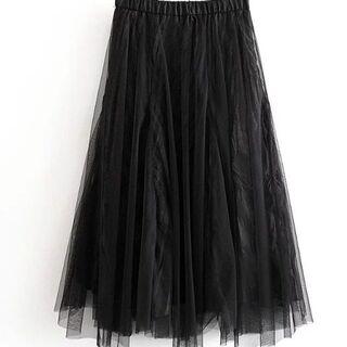 ザラ(ZARA)のチュールスカート(ロングスカート)