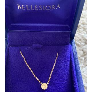 agete - ベルシオラ K18 ダイヤモンド ネックレス