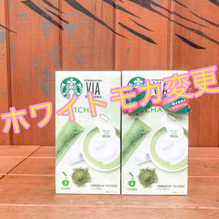 Starbucks Coffee - スターバックス ヴィア 抹茶 インスタント スタバ ティーエッセンス VIA