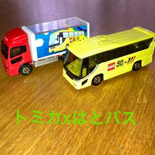 タカラトミー(Takara Tomy)の【非売品】トミカ50周年xはとバス お絵かきトミカ工房+おまけ①(ミニカー)