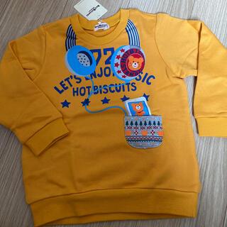 ホットビスケッツ(HOT BISCUITS)の新品 ホットビスケッツ トレーナー 110(Tシャツ/カットソー)