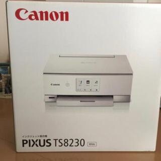 Canon - Canon PIXUS インクジェット複合機プリンター