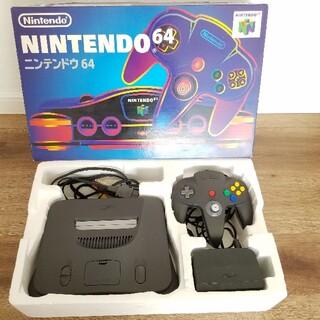 ニンテンドウ64(NINTENDO 64)の【箱付き】動作良好!ニンテンドー64 本体 コントローラー(家庭用ゲーム機本体)