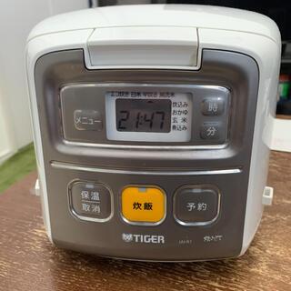 タイガー(TIGER)のタイガー魔法瓶 JAI-R551(W)(炊飯器)