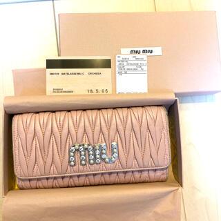 miumiu - miumiu マテラッセ 長財布 ビジュー
