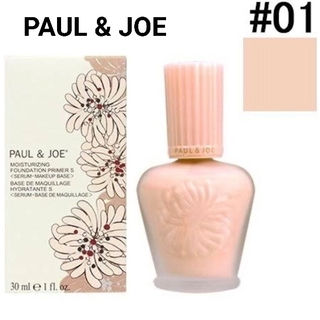 PAUL & JOE - PAUL & JOE モイスチュアライジング プライマーS #01 30ml