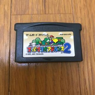 ゲームボーイアドバンス(ゲームボーイアドバンス)のスーパーマリオアドバンス2(携帯用ゲームソフト)