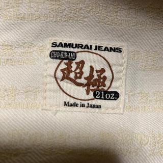 サムライジーンズ(SAMURAI JEANS)のサムライジーンズ  S510XX 21OZ(デニム/ジーンズ)