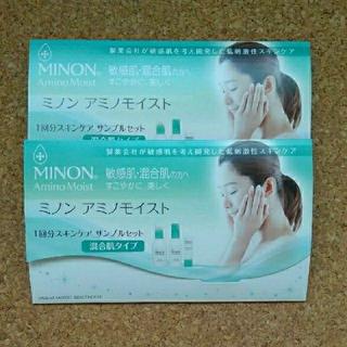 MINON アミノモイスト(化粧水/ローション)