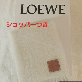 LOEWE ロエベ モヘアマフラー ロエベマフラー モヘア 白 ホワイト