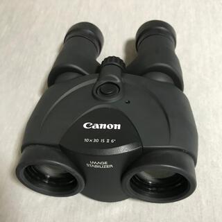 Canon - canon 防振双眼鏡 10x30 IS ll
