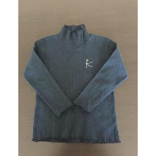 クミキョク(kumikyoku(組曲))の組曲 タートルネック カットソー 紺色 90cm 95cm 100cm(Tシャツ/カットソー)