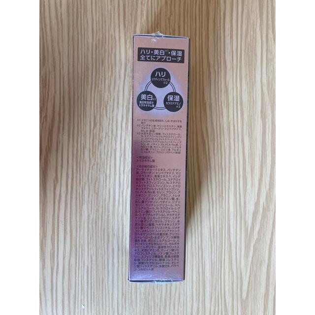 第一三共ヘルスケア(ダイイチサンキョウヘルスケア)のブライトエイジ リフトホワイトパーフェクション 乳液状美容液40g コスメ/美容のスキンケア/基礎化粧品(美容液)の商品写真
