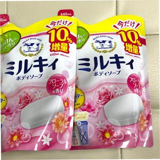 ギュウニュウセッケン(牛乳石鹸)のミルキィボディソープ フローラルソープの香り 増量440ml×2(ボディソープ/石鹸)