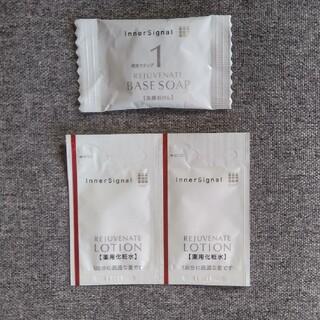 オオツカセイヤク(大塚製薬)の【大塚製薬】インナーシグナル サンプル3個セット(化粧水/ローション)