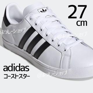 adidas - スニーカー 27センチ アディダス adidas コーストスター 送料込 限定品
