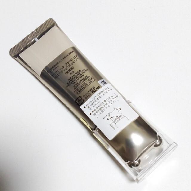 ELIXIR(エリクシール)のエリクシールアドバンスドエステティックエッセンス コスメ/美容のスキンケア/基礎化粧品(美容液)の商品写真