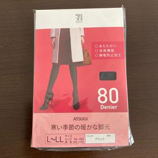 Atsugi - アツギ BODY HEATER 80デニールタイツ