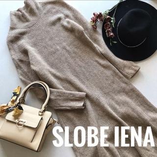 IENA SLOBE - ロングニットワンピース